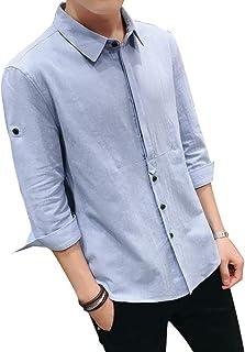 [Balle・de・riz(バールドリズ)] カジュアルシャツ トップス コットン シャツ 七分袖 ベーシックカラー メンズ