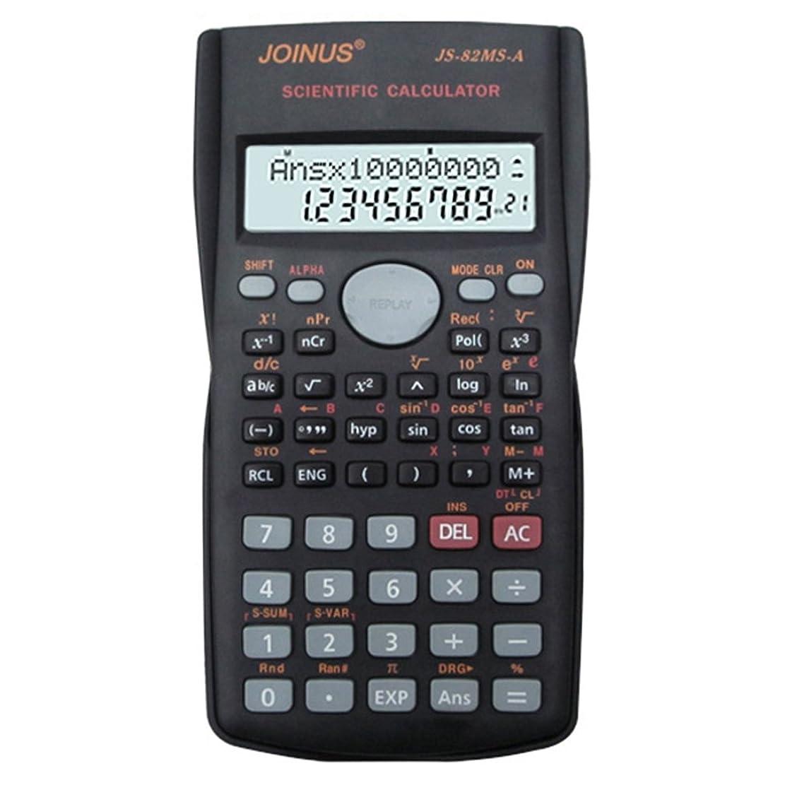 ジャーナルヤング変位多機能関数2ラインLCDディスプレイ電卓ポータブルハンドヘルド機能電卓240機能