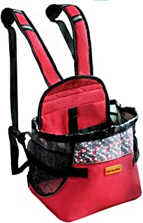 Cinf Pet Carrier Backpack Red S