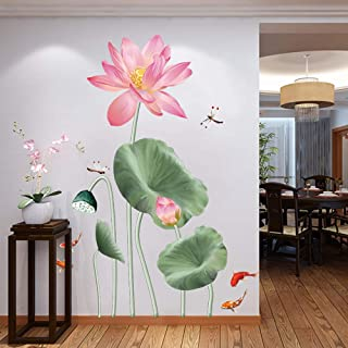 lotus flower nursery