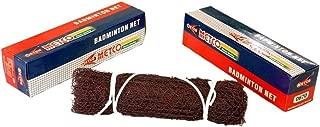 Metco Nylon Badminton Net