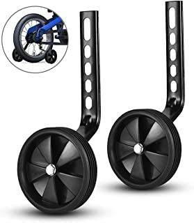 12 inch training wheels