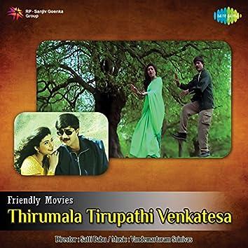 Thirumala Tirupathi Venkatesa (Original Motion Picture Soundtrack)