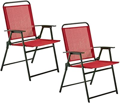 Amazon.com: Galapagoz Patio Folding Adjustable Portable ...