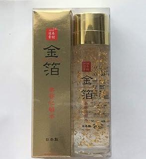 金箔美容化粧水 120ml