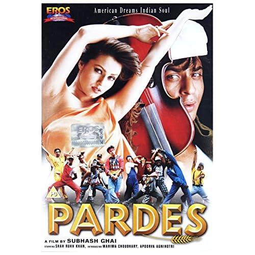 Pardes [Edizione: Regno Unito]