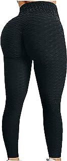 TIK Tok Leggins Butter Lift for Women, Yoga Pants High Waist Tummy Control Bubble Hip Lift Workout Running Textured Tights