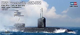 Hobby Boss USS Greeneville SSN-772 Boat Model Building Kit