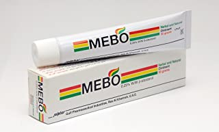 Best mebo burn ointment price Reviews