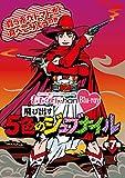 ももクロChan -Momoiro Clover Z Chann...[Blu-ray/ブルーレイ]