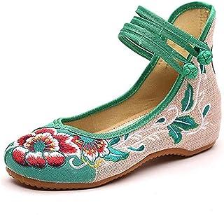 BININBOX vrouwen schoenen Chinese stijl vintage dames bloemenpatroon Low-Top geborduurde Square Danze Wedge schoenen Oxfor...