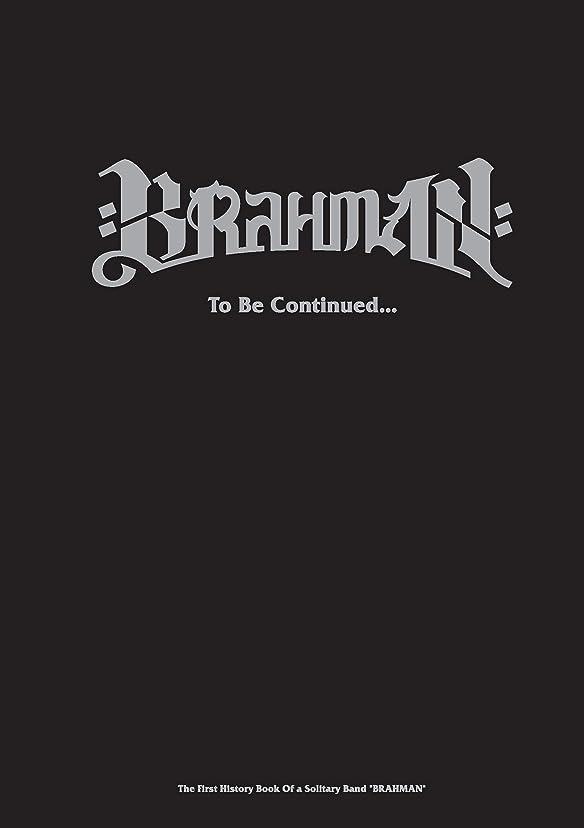 母性に同意するボートBRAHMAN 20th Anniversary BOOK_TO Be Continued… (TWJ BOOKS)