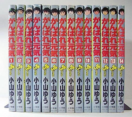 がんばれ元気 全28巻完結 [マーケットプレイス コミックセット]の詳細を見る