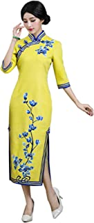 فستان نسائي HangErFeng Qipao من الصوف الصيني المطرز الفاوانيا شيونغسام التقليدي لحفلات الزفاف مقاس S أصفر