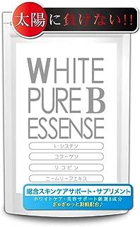 White Pure B Essense アスタキサンチン リコピン システィン ビタミン サプリメント 【約1ヶ月分60粒】