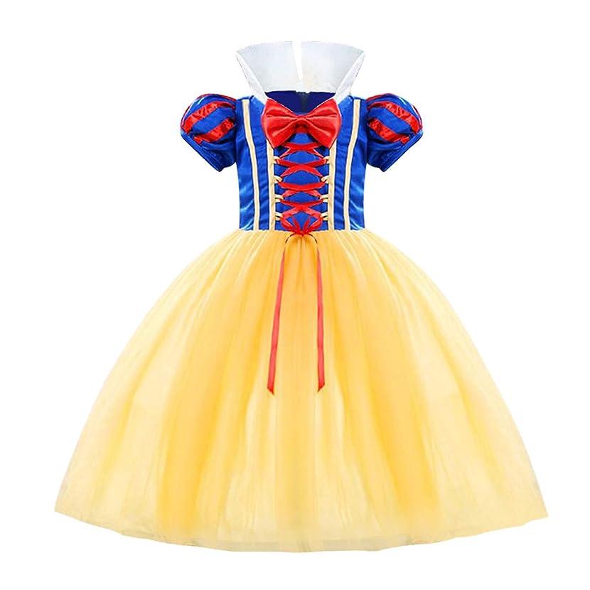 Grils Princess Dress Snow White Cotume Halloween Party Carnival Fancy Dress up