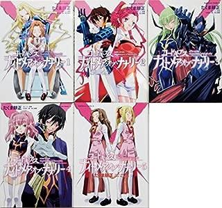 Code Geass: Nightmare of Nunnally Complete Manga Set (Volumes 1-5), Japanese Edition