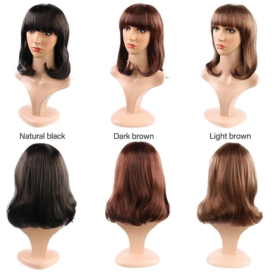 許容政権つまずく女性のためのストレートフラット前髪ショートボブウィッグ合成かつら耐熱完全な頭部の髪の交換ウィッグミディアムの長さ (Color : Light Brown)