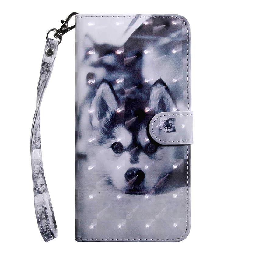 ハント有名人作るCUSKING Sony Xperia XZ2 ケース 手帳型 財布型カバー Sony Xperia XZ2 スマホカバー 磁気バックル カード収納 スタンド機能 エクスペリア レザーケース –犬