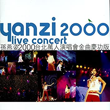 Yanzi 2000 Live Concert