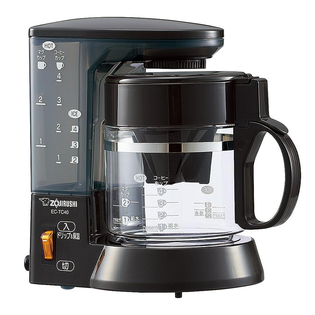 取得ボウル水陸両用象印 コーヒーメーカー 珈琲通 4杯用 EC-TC40-TA
