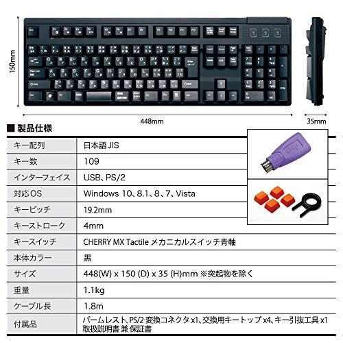 Owltech『メカニカルキーボード(OWL-KB109CBL-BK)』