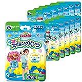 【パンツ BIGサイズ】グーン スイミングパンツ (12kg以上) 男の子用 36枚(3枚×12) [ケース販売]