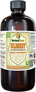 Bilberry (Vaccinium Myrtillus) Tincture, Organic Dried Leaf Liquid Extract (Brand Name: HerbalTerra, Proudly Made in USA) 32 fl.oz (0.95 l)