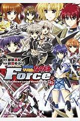 魔法戦記リリカルなのはForce(6) (角川コミックス・エース) Kindle版
