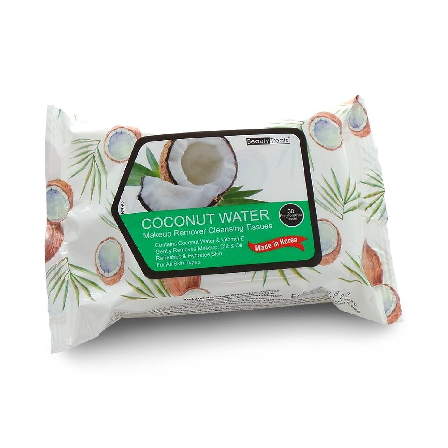 硬化する変形平らな(3 Pack) BEAUTY TREATS Coconut Water Makeup Remover Cleaning Tissues (並行輸入品)