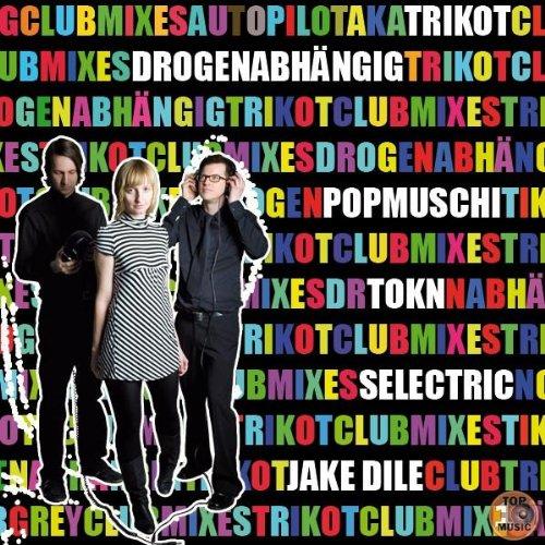 Drogenabhängig (Tokn's FM Mix)