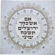 Best if i forget jerusalem in hebrew Reviews
