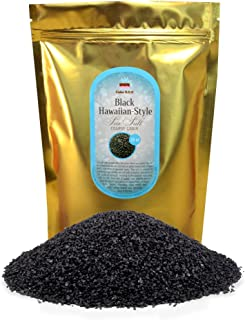 Black Hawaiian-Style Sea Salt, Coarse Grain 1 lb.