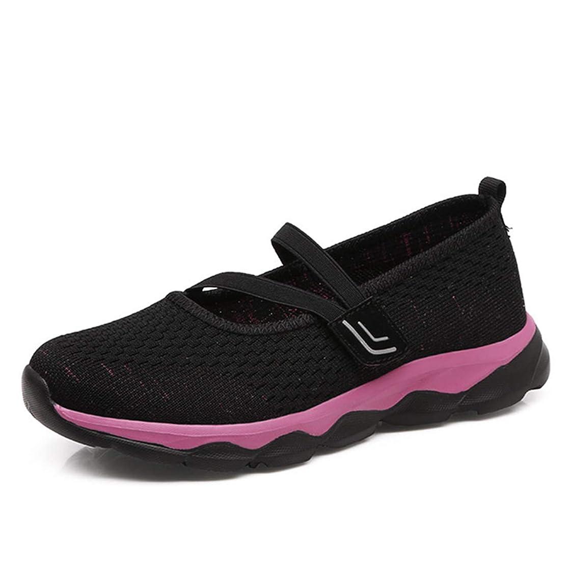 重要性。腹痛[Fatyet] ナースシューズ 安全靴 看護師 介護士 スリッポン サンダル超軽量 かかと踏める 2way履き 通気性 柔軟性 通気 室内 妊娠 お母さん 婦人靴 つかれにくい ナースシューズ 白 ホワイト