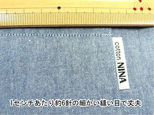 cottonNINA(コットンニーナ)『子供スモック半袖』