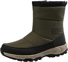 Men's Casual Plus Velvet Warm Cotton Boots Waterproof Comfortable Snow Outdoor Artificial Leather High-Top Simple Shoes