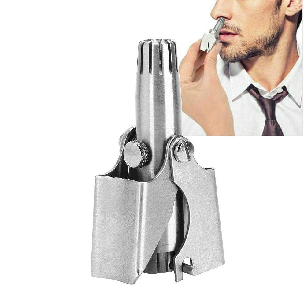 代数的危険マスク携帯用ステンレス鋼の耳の鼻の毛のトリマー(つや消しシルバー)