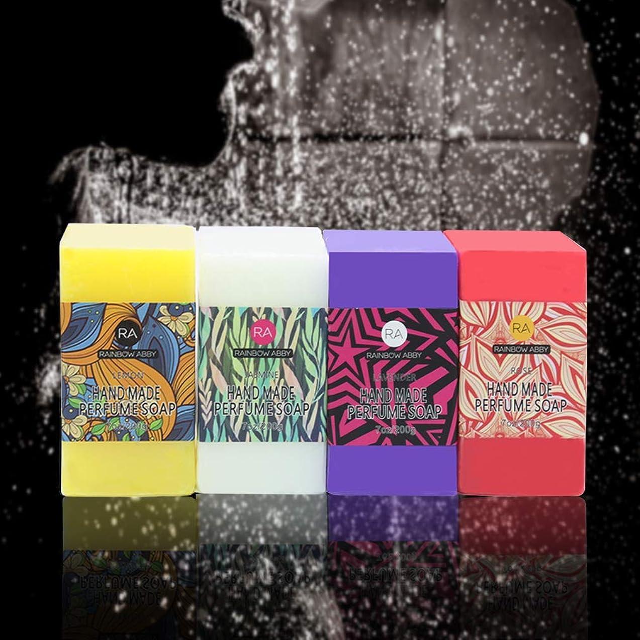 そこアナログ給料RAINBOW ABBY エッセンシャル オイル 手作り 石鹸 バー コールド プロセス ソープ ギフト セット 石鹸 ローズ ジャスミン ラベンダー レモン 石鹸 、4パック、7Oz 各