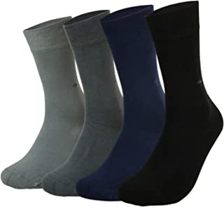 Mens BAMBOO SOCKS - Natural, Antibacterial, Scented, Seamless Soft Touch Silken Series Dress Socks - Made In TURKEY