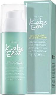 [KabeElla] Fermentation Cold Drip Serum(40ml) Moisturizing, Triple Hyaluronic Acid, Vitalizing, Brightning, Wrinkle care