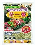 トヨチュー 花を咲かせる肥料 花一番 2KG