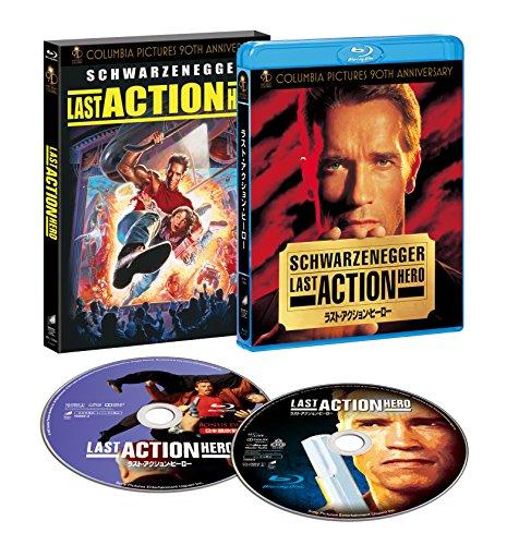 吹替洋画劇場 コロンビア映画90周年記念『ラスト・アクション・ヒーロー』デラックス エディション(初回限定版) [Blu-ray]