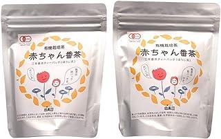 葉っピイ向島園 [無農薬・有機JAS認証]赤ちゃん番茶2個セット:無漂白紙バッグ2g×20P×2 )