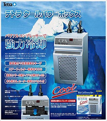 スペクトラムブランズジャパン『テトラクールパワーボックスCPX-75』
