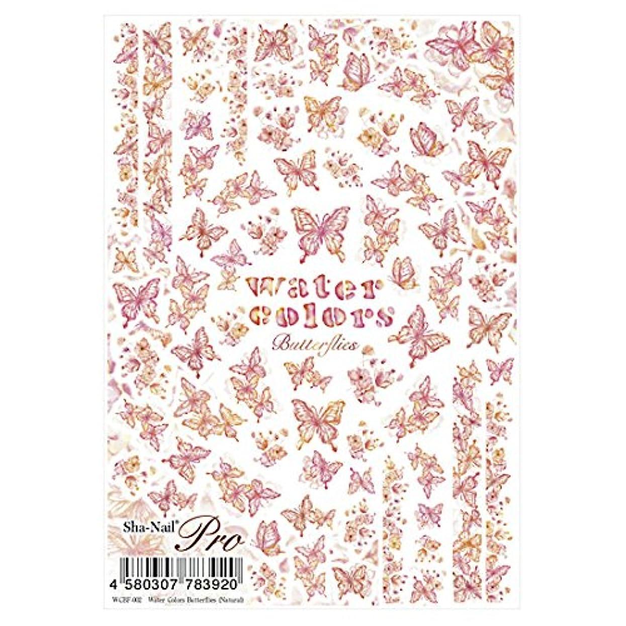 ブルーベル昆虫フィットネス写ネイルプロ ネイルシール 水彩 バタフライ ナチュラル アート材