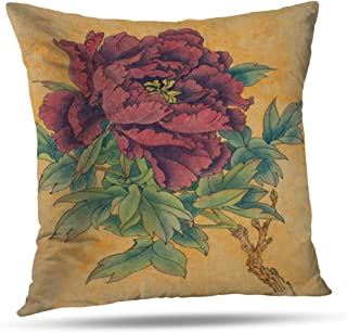 Pakaku Throw Pillows Covers for Couch/Bed 20 x 20 inch,Yellow and Red Floral Watercolor Impressions Home Sofa Cushion Cover Pillowcase Gift Decorative Hidden Zipper Design Cotton and Polyester