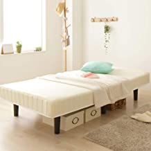 ベッド 脚付きマットレス ホワイト シングル ショート丈 180cm ボンネルコイル コンパクト圧縮 梱包 搬入 簡単 20cm 高脚 ハイタイプ