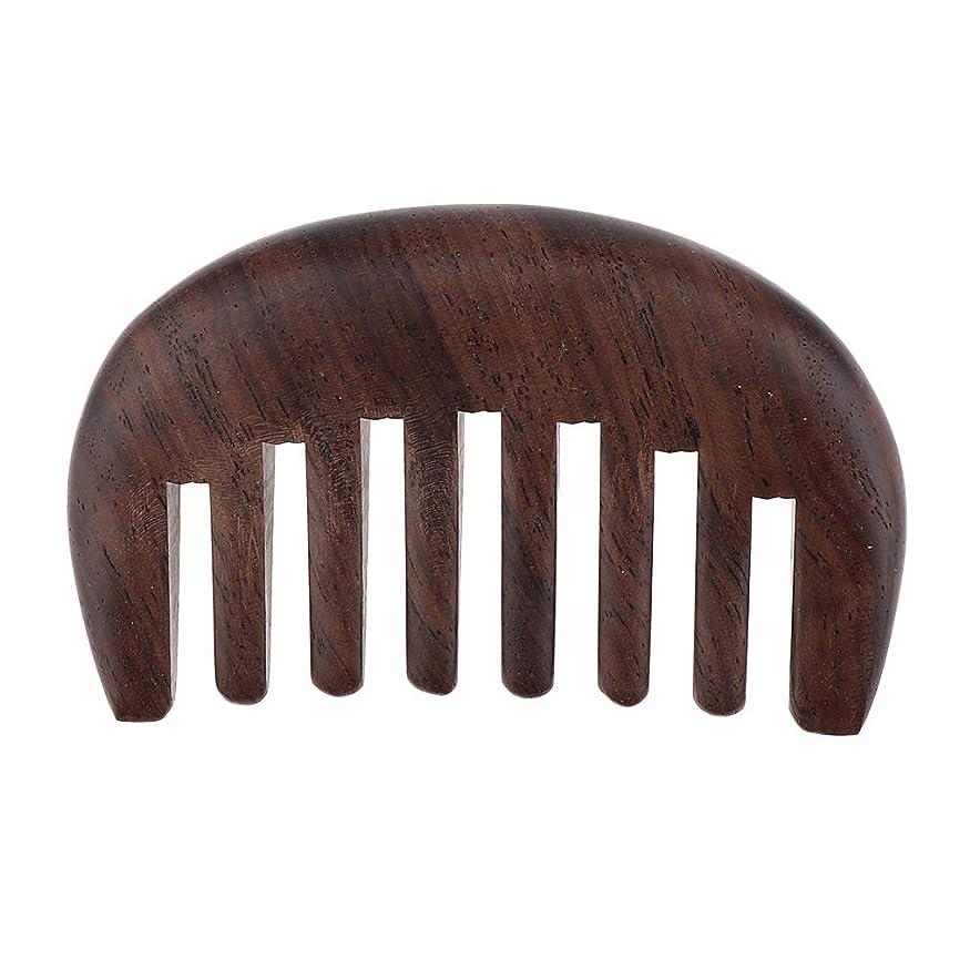 滞在幻想突然のT TOOYFUL くし コーム 荒め 櫛 木製 美髪ケア サンダルウッド製 帯電防止 毛縮れ避け 3色選べ - 黒檀