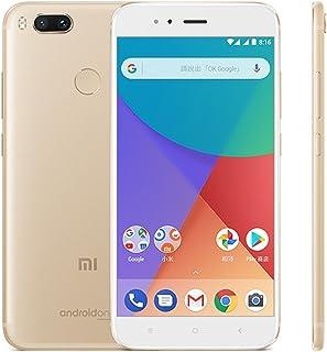 Xiaomi Mi A1 Dual Sim - 64GB, 4GB RAM, 4G LTE, Gold - International Version