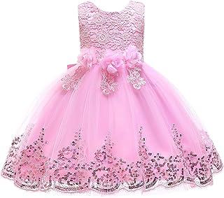 ガールズウェディングドレス プリンセススカート子供スカートクリスマスドレススカートガールズドレスキッズドレス 誕生日イブニングボールガウン (色 : ピンク, サイズ : 150cm)